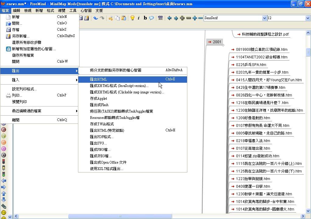 attachments/201307/1708389048.jpg