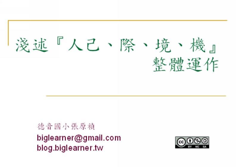 attachments/201307/9458726396.jpg