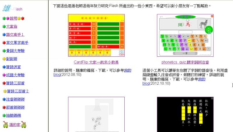 attachments/201308/5399682056.jpg