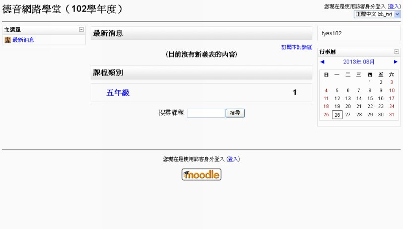attachments/201308/6674752766.jpg