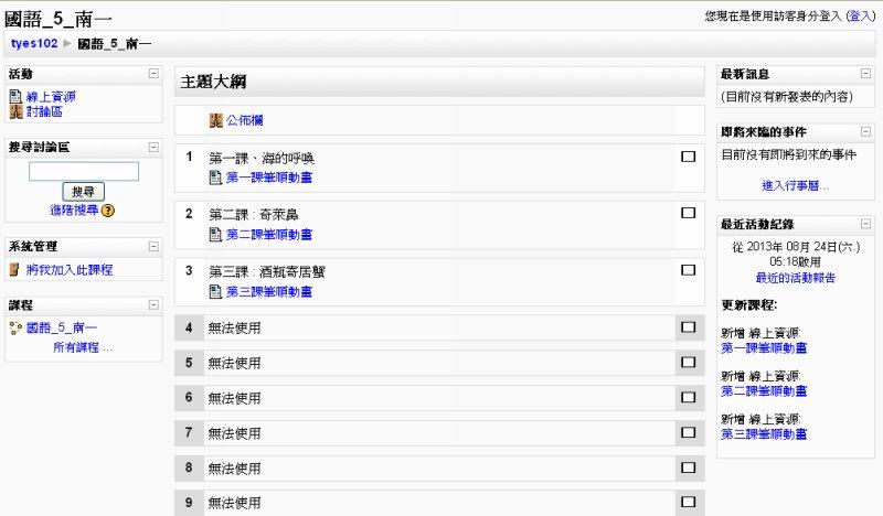 attachments/201308/8676692427.jpg
