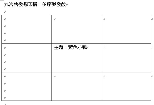 attachments/201309/4906463004.jpg