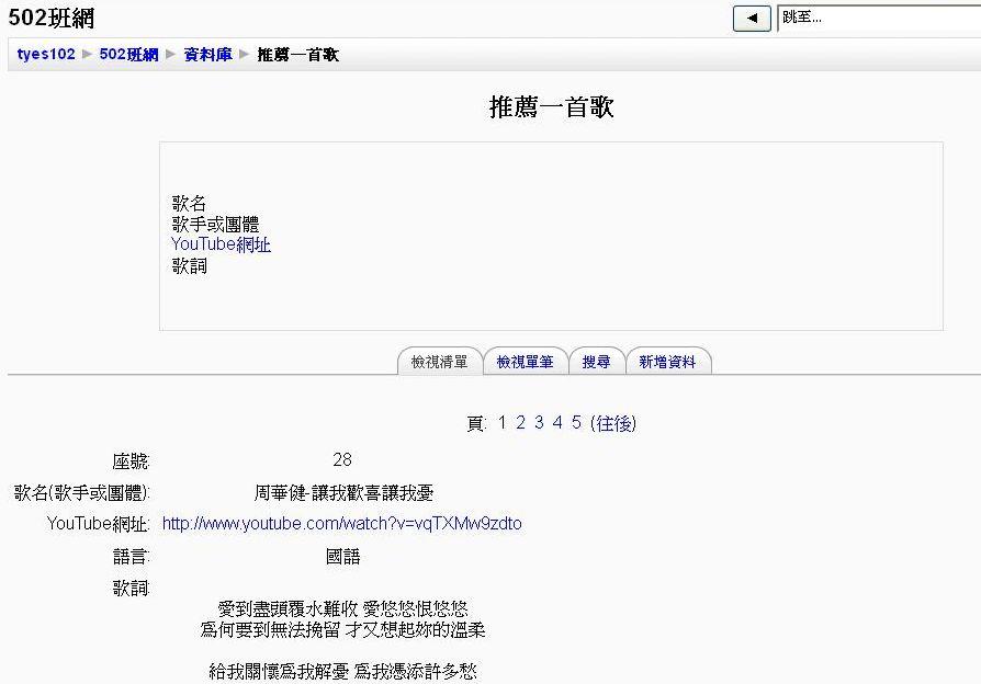 attachments/201310/2306165479.jpg