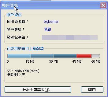 attachments/201310/2829045067.jpg