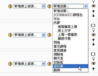 attachments/201310/4826999138.jpg