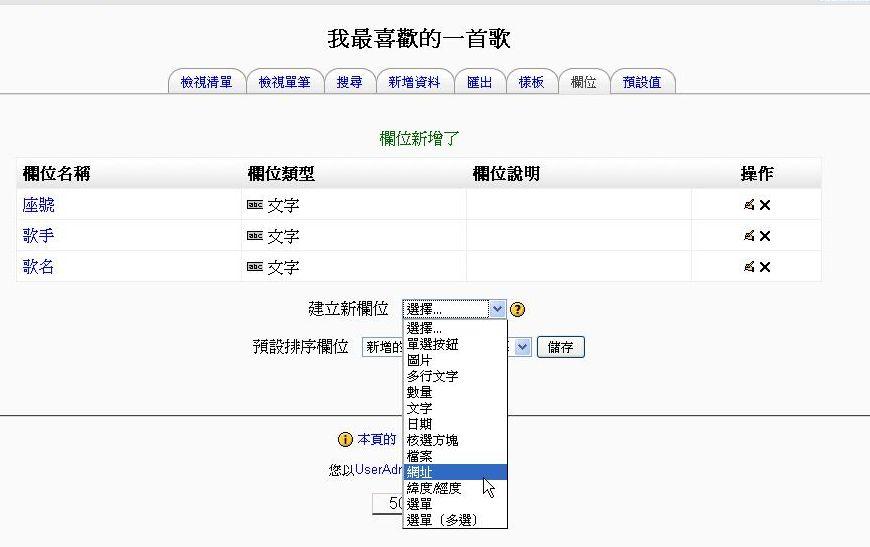 attachments/201310/6411806939.jpg