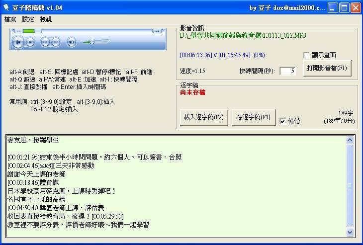 attachments/201311/1520280038.jpg