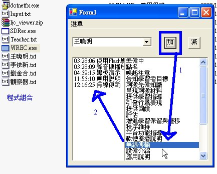 attachments/201311/1924099457.jpg