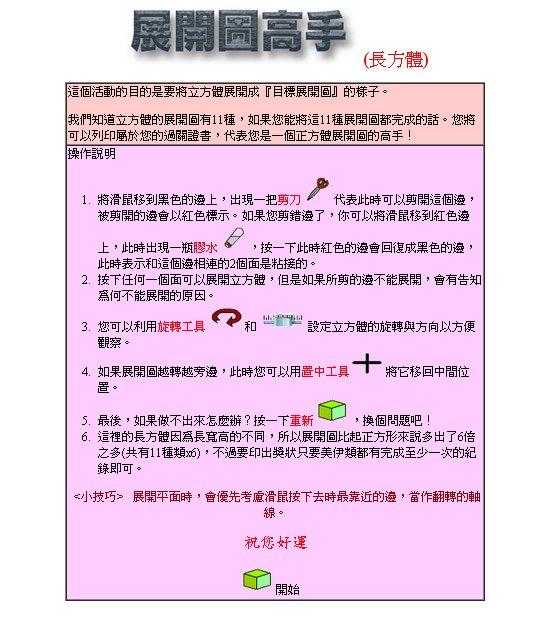 attachments/201312/6568775092.jpg
