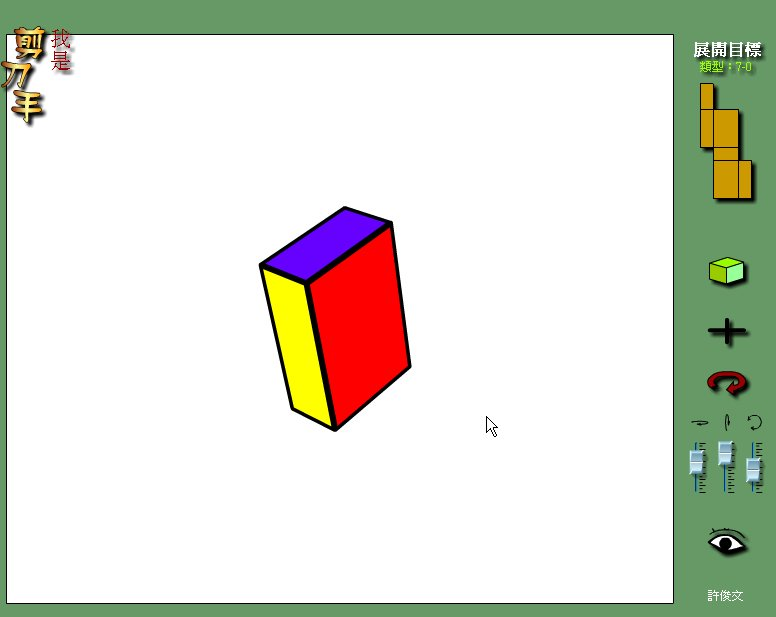 attachments/201312/9102162669.jpg