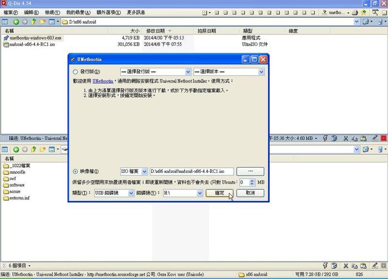 attachments/201404/4368097013.jpg