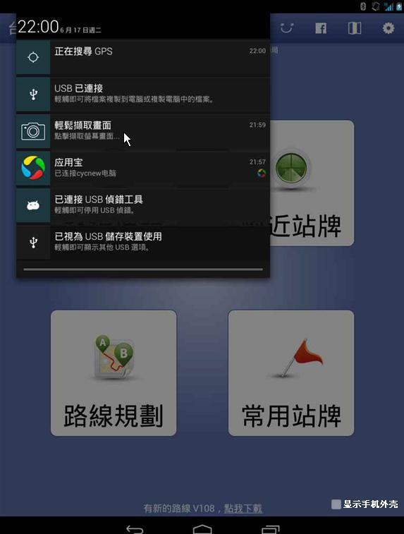 attachments/201406/1064166497.jpg