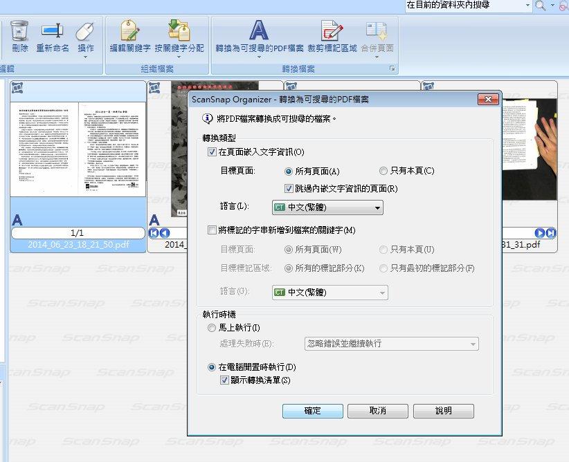 attachments/201406/4740146002.jpg
