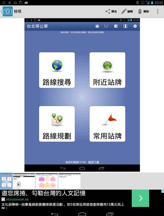 attachments/201406/5639014223.jpg