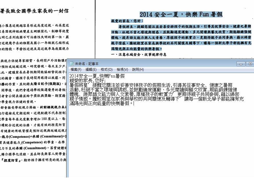 attachments/201406/7017703653.jpg