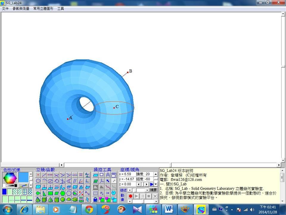 attachments/201411/0754517939.jpg