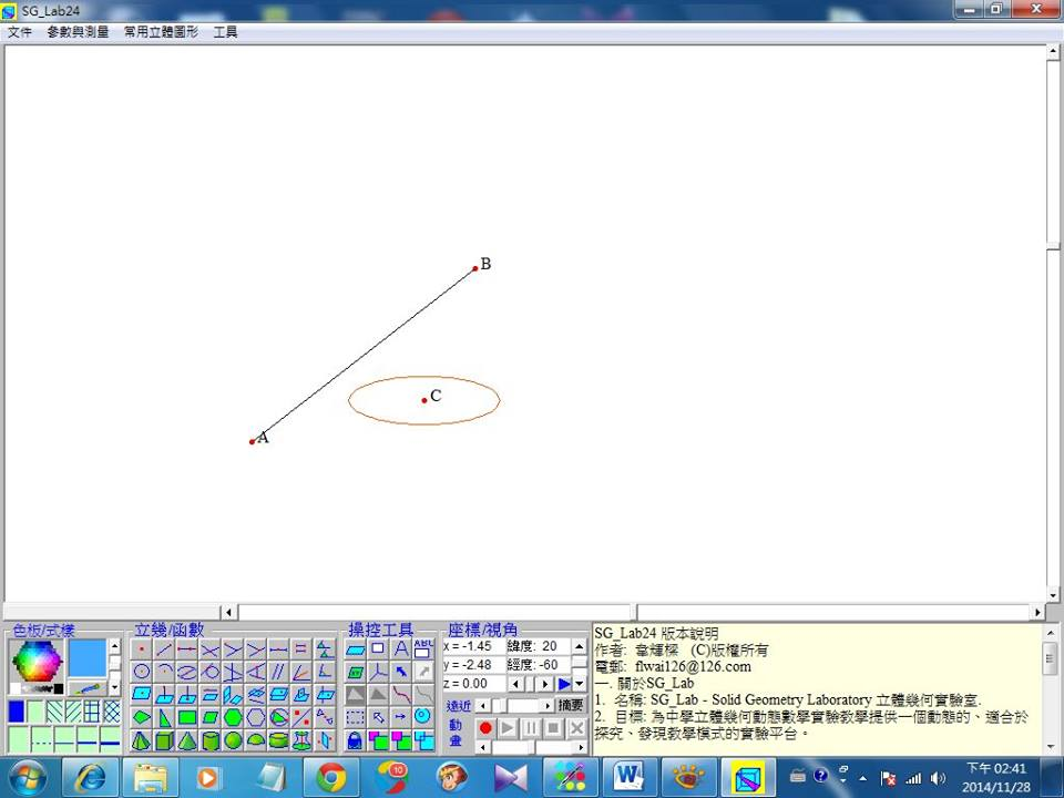 attachments/201411/2487183774.jpg