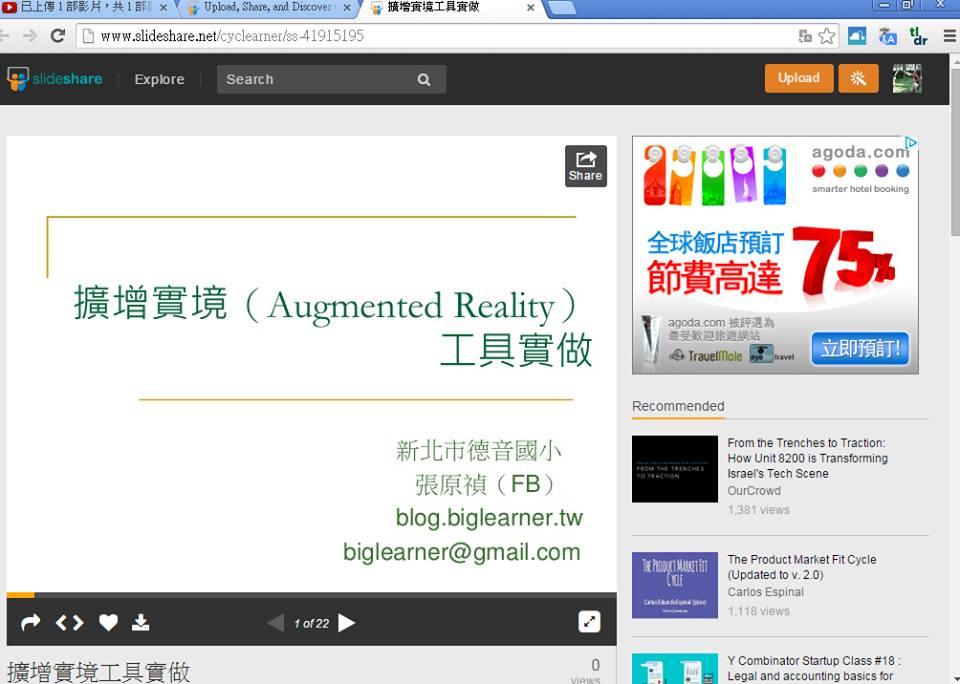 attachments/201411/2762494033.jpg