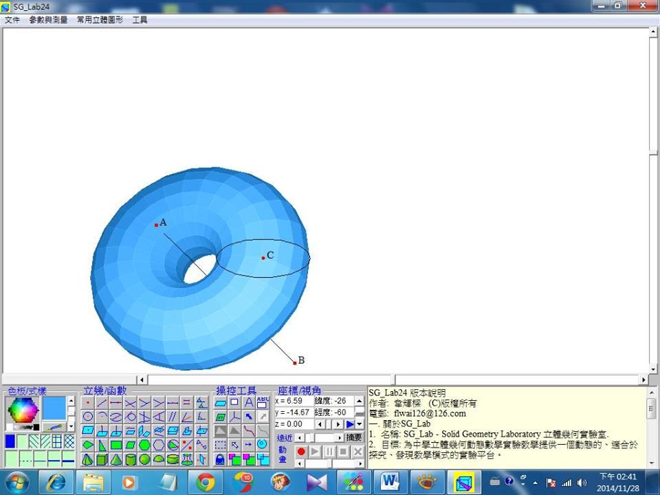 attachments/201411/6821034763.jpg