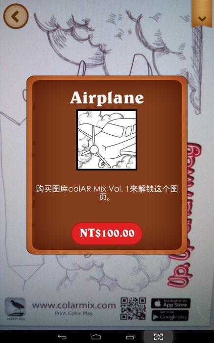 attachments/201412/3749468014.jpg