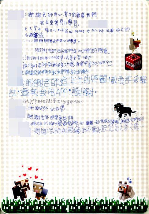 attachments/201510/3105233603.jpg