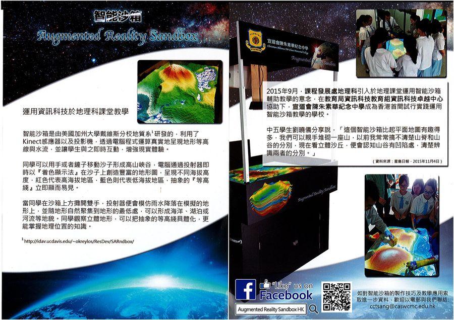 attachments/201512/9320946169.jpg