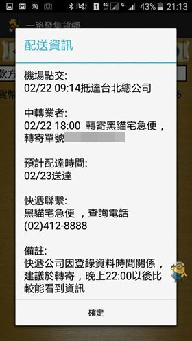 attachments/201602/0359106461.jpg