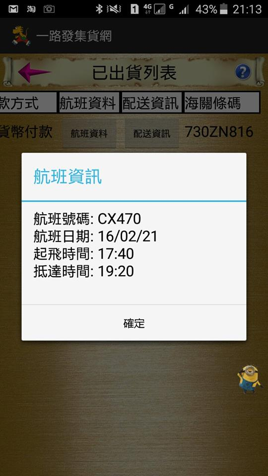 attachments/201602/6322823977.jpg