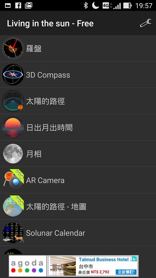 attachments/201608/3639939779.jpg