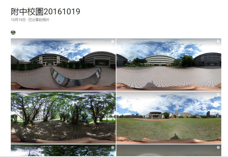 attachments/201610/1122353881.jpg
