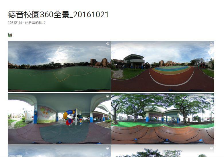 attachments/201610/1143289492.jpg