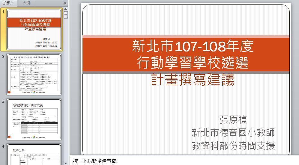 attachments/201711/4098494910.jpg
