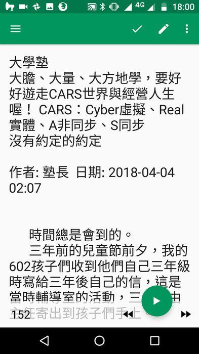 attachments/201804/9084637836.jpg