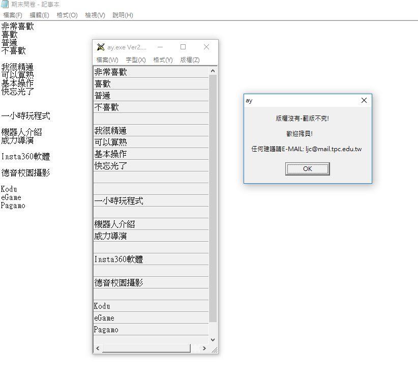 attachments/202001/9337037260.jpg