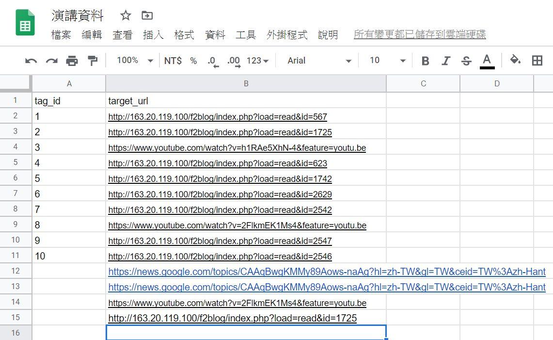 attachments/202004/4587169409.jpg