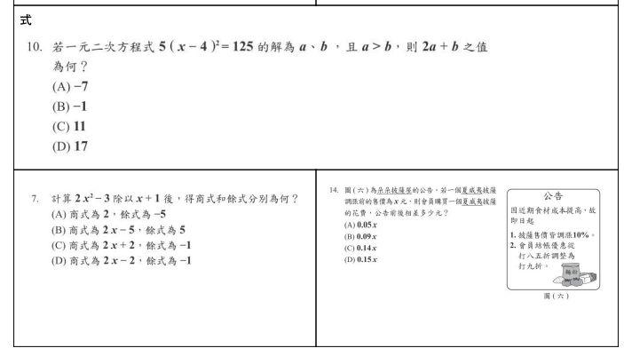 attachments/202006/0368097948.jpg